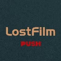 LostFilm.TV Push