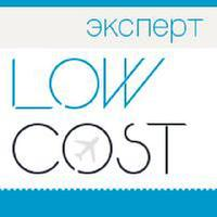 LowCost_Expert