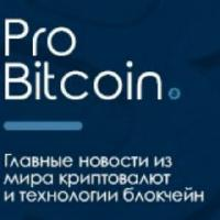 Russian Bitcoin News